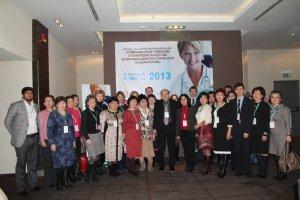 Научно-практическая конференция «Современные подходы к контролю качества в клинико-диагностической лаборатории